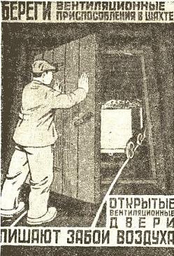 Файл:Дверовой.jpg