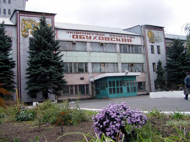 Файл:Шахта Обуховская-1.jpg
