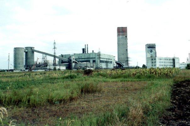 Файл:Комсомольская Антрацит-2.jpg