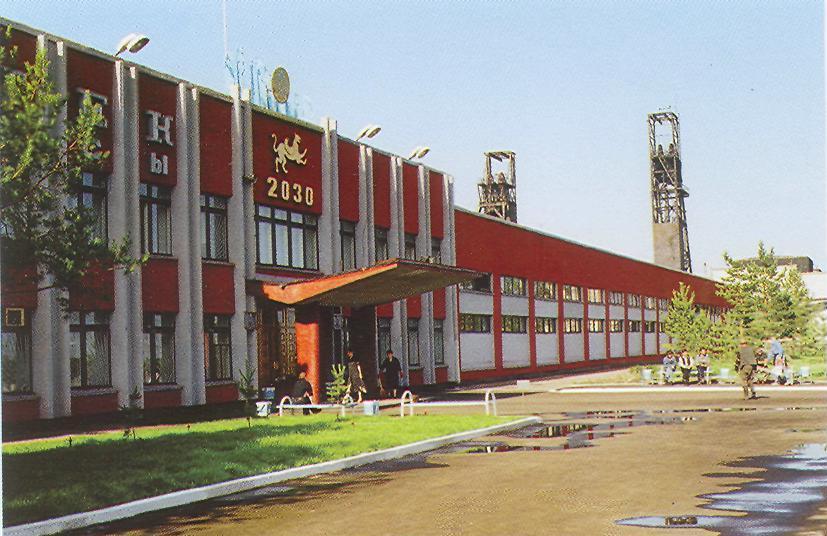 кафе шахтинске карагандин области