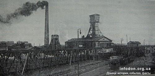 Файл:Вознесенский рудник-2.JPG