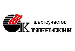Файл:ШУ Октябрьский лого.jpg