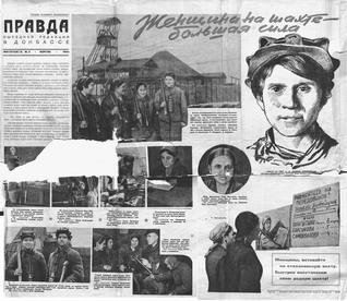 Файл:Углепром СССР-7.jpg