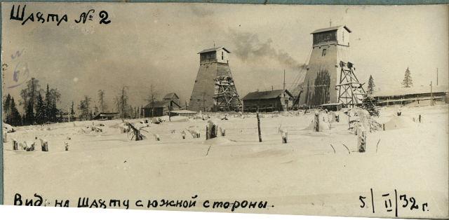Файл:Шахта Ключевская-13.jpg