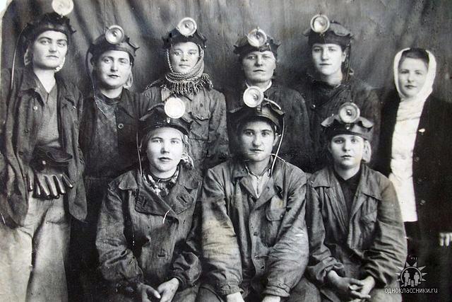 Файл:Women miners-53.jpg