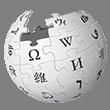 Файл:Wikipedia-logo-v3ru.png
