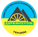 Файл:Дзержинскуголь лого-1.png