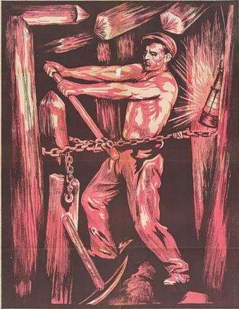 Файл:Помощь шахтерам Донбасса. 1921.jpg