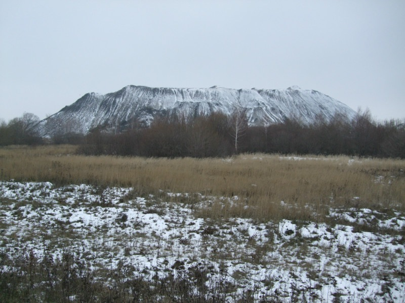 Файл:Террикон 2-я Рассошинская шахта.jpg