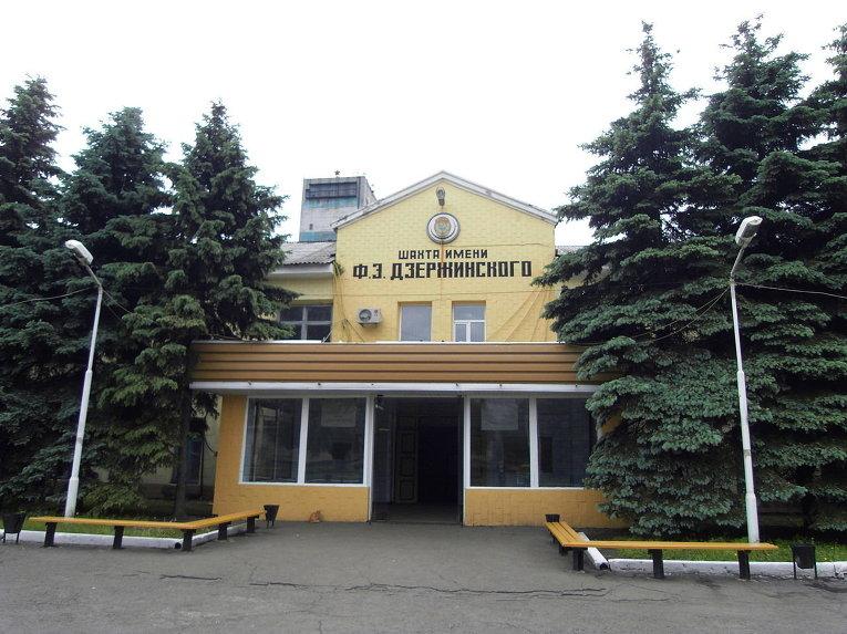 Файл:Имени Дзержинского Дзержинск.jpg