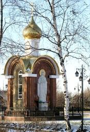 Файл:Св. Варвара Свердловск.JPG