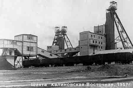 Файл:Калиновская-Восточная.jpg