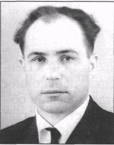 Файл:Гальченко А.А.png