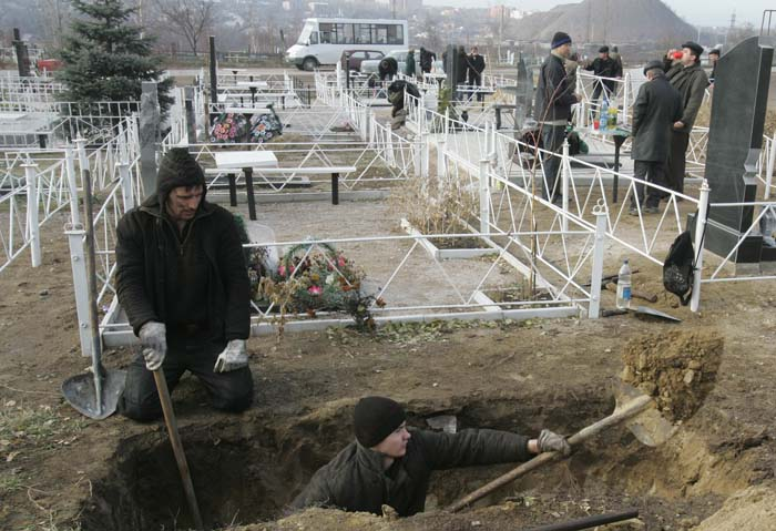 Файл:Похороны на Засядько14.jpg