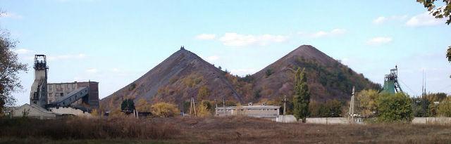 Файл:Шахта Алмазная Доброполье-2.jpg