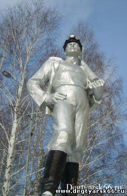 Дегтярск, Свердловская область
