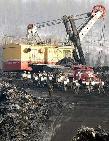 Файл:Авария на Ульяновской2.jpg