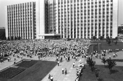 Файл:Донбасс-1991-2.jpg