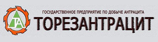 Файл:Торезантрацит баннер.jpg