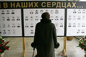Файл:Авария на Ульяновской6.jpg