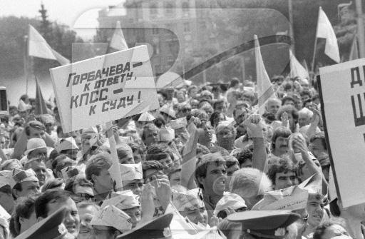 Файл:Донбасс-1991-4.jpg