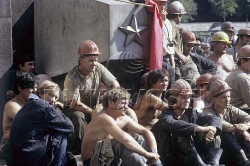 Файл:Донбасс1989-6.jpg