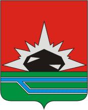 Файл:Mezhdurechensk.png