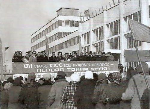 Файл:Комсомолец Донбасса-20.jpg