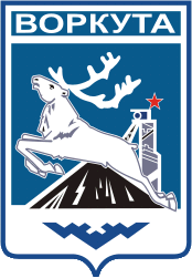 Файл:Coat of Arms of Vorkuta.png