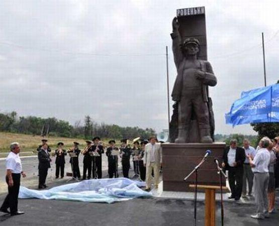 Файл:Памятник шахтеру. Ровеньки-1.jpg