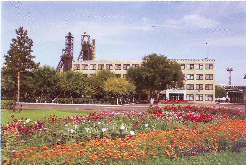Файл:Шахта имени Тусупа Кузембаева-1.jpg