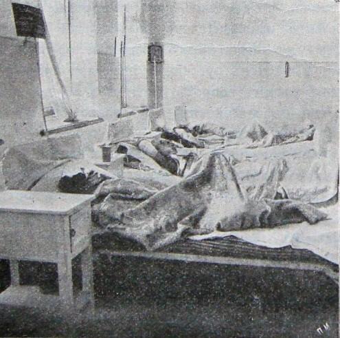 Файл:V rykovskoj bolnitse.jpg