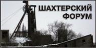 Файл:Forum dlya vseh.jpg
