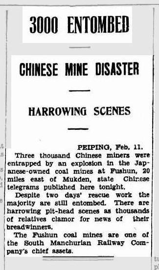 Файл:Взрыв на шахте в Манчжурии-2.JPG