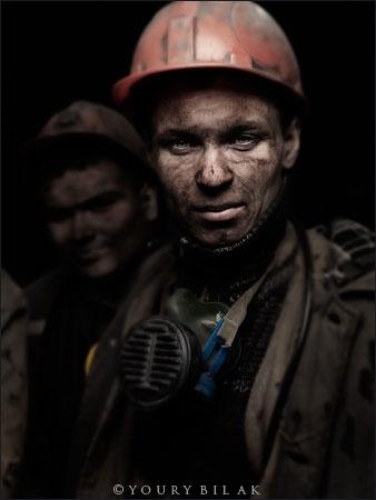 Файл:Юрий Билак Черные лица-1.jpg