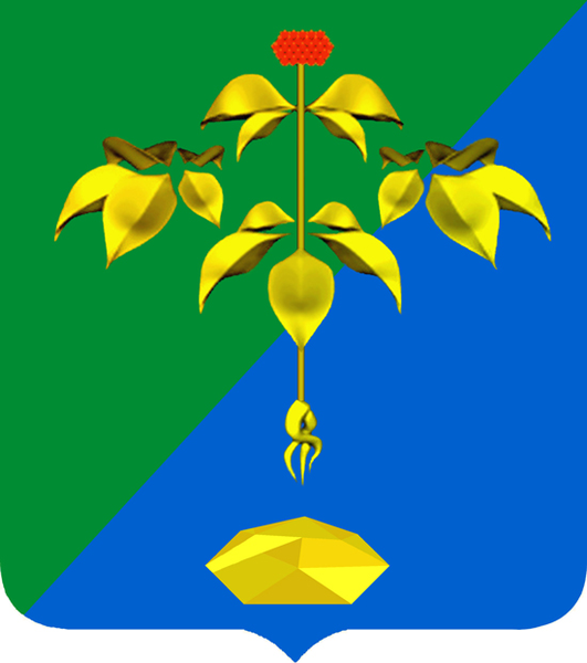 Файл:Coat of Arms of Partizansk.png
