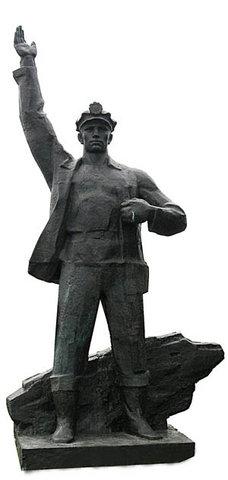 Файл:Памятник шахтеру. Ровеньки.jpg