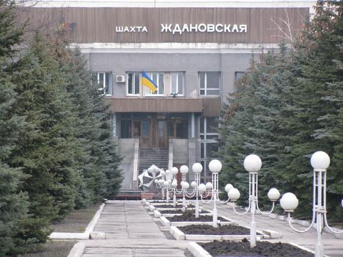 Файл:Шахта Ждановская.jpg