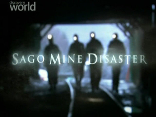 Файл:Sago Mine Disaster.jpg