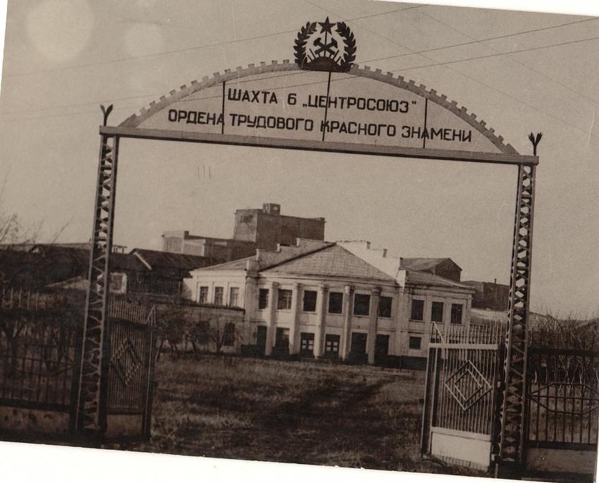 Последние фотографии в городе должанск (свердловск)