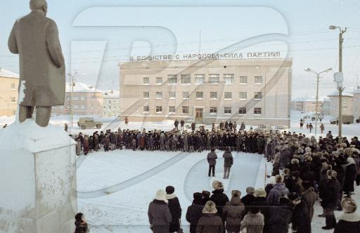 Файл:Воргашовская-март 1990.jpg