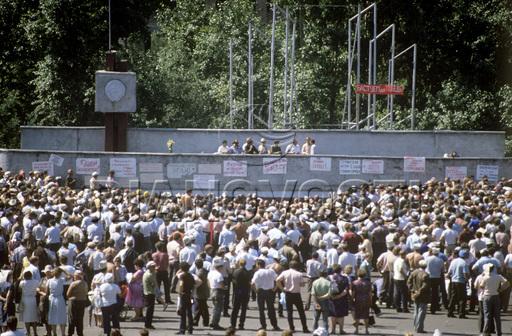 Файл:Кузбасс1989-10.jpg