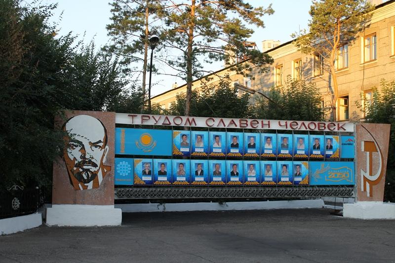 Файл:Lenin Shahtinsk.JPG
