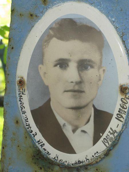 Файл:Николенков И.В.JPG