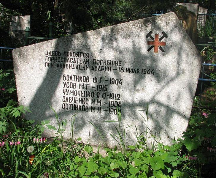 Файл:Партизанск памятник горноспасателям-1.JPG
