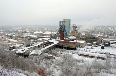 Шахта имени Ленина Горловка-5.jpg