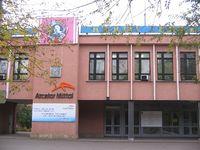 АБК шахты Костенко.JPG