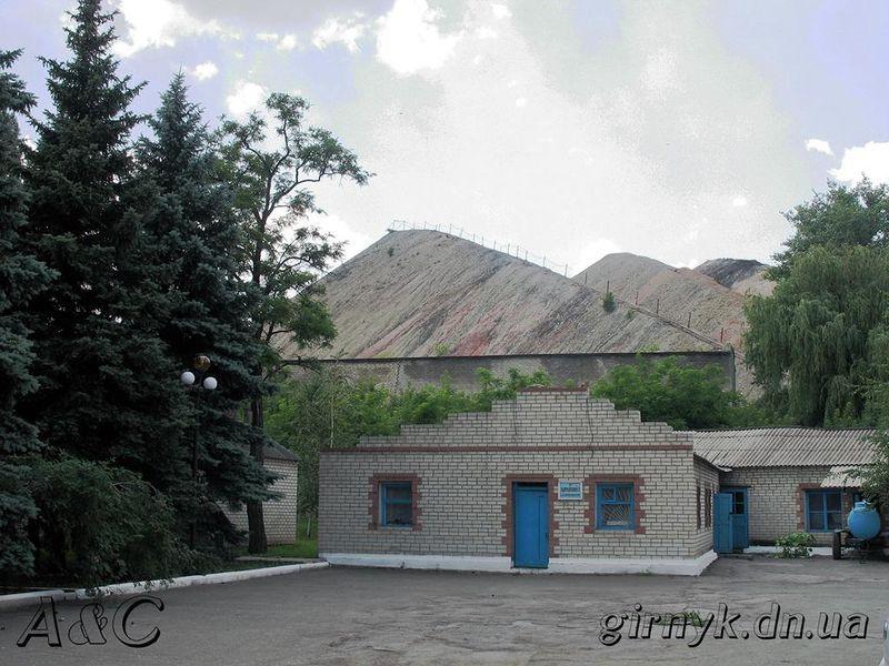 Файл:Шахта Кураховская-3.JPG