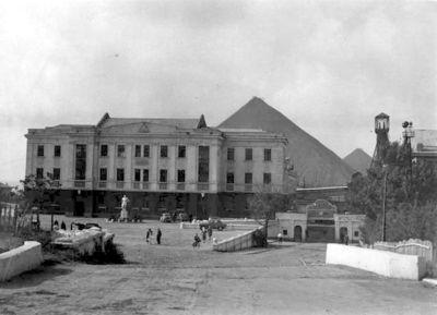 Здание управления шахты Юнком 1955-1956 гг.