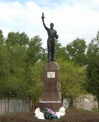 Памятник шахтерам Черногорска.jpg